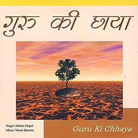 Gurudev Tumhare Bin