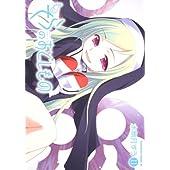 そらのおとしもの (11) (角川コミックス・エース 126-26)