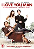 I Love You, Man [DVD]