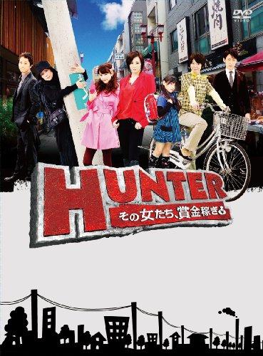 HUNTER~その女たち、賞金稼ぎ~DVD-BOXの画像