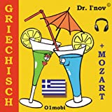 img - for Griechisch - f r Ihre Reisen [Greek for German Speakers] book / textbook / text book