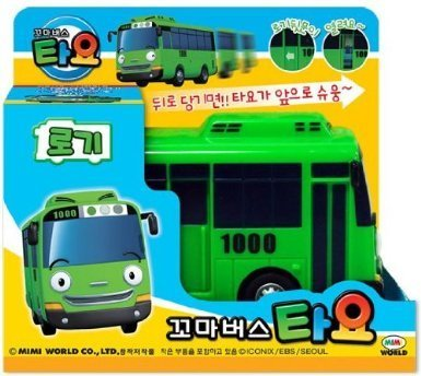 4-Cars-Tayo-The-Little-Bus-TAYO-ROGI-RANI-GANI-Korean-TV-Animation-Toy-by-Tayo