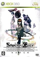 Steins;Gate(シュタインズ・ゲート)(数量限定版)