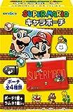スーパーマリオキャラポーチ 8個入 Box(食玩)