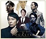 ALL TIME BEST VOCALIST(初回限定盤)(DVD付)