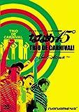 ななめ45゜ TRIO DE CARNIVAL~サード・アタック~ [DVD]