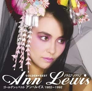 ANN LEWIS - GOLDEN BEST ANN LEWIS 1982-1992 - Amazon.com Music