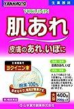 【第3類医薬品】日局 ヨクイニン末 400g ランキングお取り寄せ
