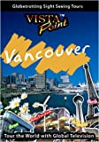 Vista Point VANCOUVER Canada [DVD] [2012] [NTSC]
