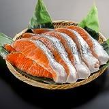 【小針水産】 銀鮭(サケ) 切り身 大切り(1パック10切入り) ランキングお取り寄せ