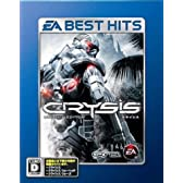 EA BEST HITS クライシス ULTIMATE EDITION