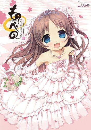 ものべの -MORE SMILE- for Natsuha 抱き枕カバーセット