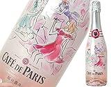 カフェドパリ 桜の香り 750ml フルーツスパークリングワイン
