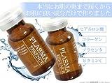 Futek プラズマエッセンス プラズマハンディ・3way 専用エッセンス (10ml X 5本)