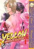 Yellow: Omnibus Edition Volume 1 (Yaoi) (1569701520) by Tateno, Makoto