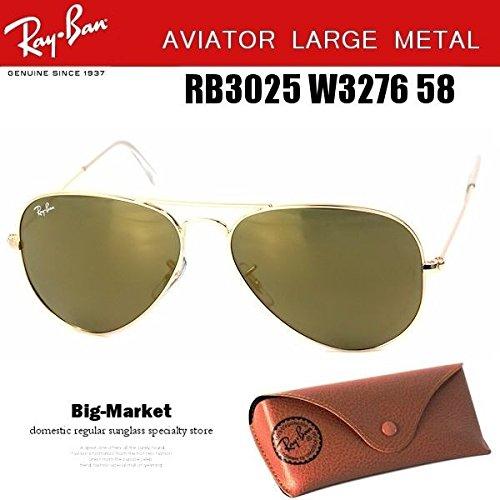 (レイバン) Ray-Ban レイバン アビエイター RB3025 W3276 58 ゴールドミラー 国内正規品