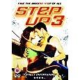 Step Up 3 [DVD]