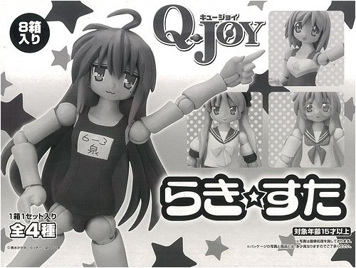 Q-joy らき☆すた BOX