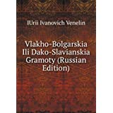 Vlakho-Bolgarskia Ili Dako-Slavianskia Gramoty (Russian Edition) (in Russian language)