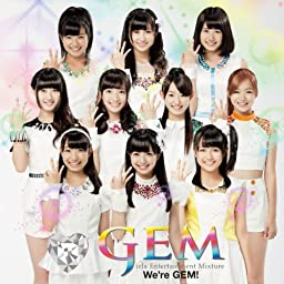We\'re GEM (CD+DVD)