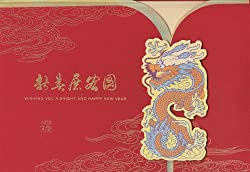 "Greeting Card Chinese New Year ""Wishing You a Bright and Happy New Year"""