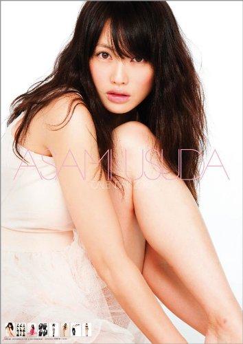 臼田あさ美 2010年 カレンダー