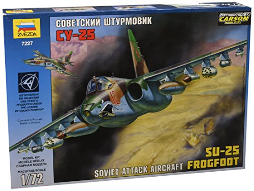 1/72 スホーイ SU-25 フロッグフット 地上攻撃機 プラモデル