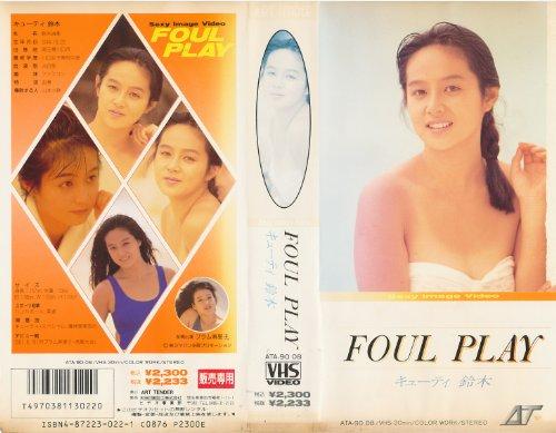 FOUL PLAY [VHS]