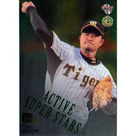BBM2010 阪神タイガース75周年記念カード 現役主力選手 No.TA1 安藤優也