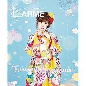 FURISODE JAPONAISE 表紙画像