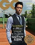 GQ JAPAN (ジーキュージャパン) 2015年7月号 [雑誌]