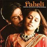 Paheli-die Schöne und der Geist