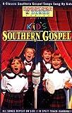 Kids Southern Gospel