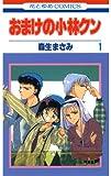 51bqIBnQvkL. SL160  【Kindle】初めての…白泉社セール!