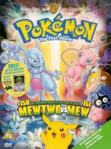 Pokemon - The First Movie [DVD] [2000] by Veronica Taylor