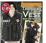 Shinsetudou Suits children aged 5 to 13. Special forces bulletproof vest, body armor, SWAT tactical vest. Size adjustable