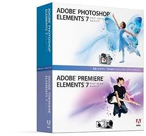 Adobe Photoshop Elements & Premiere Elements 7 日本語版 Windows版 通常版