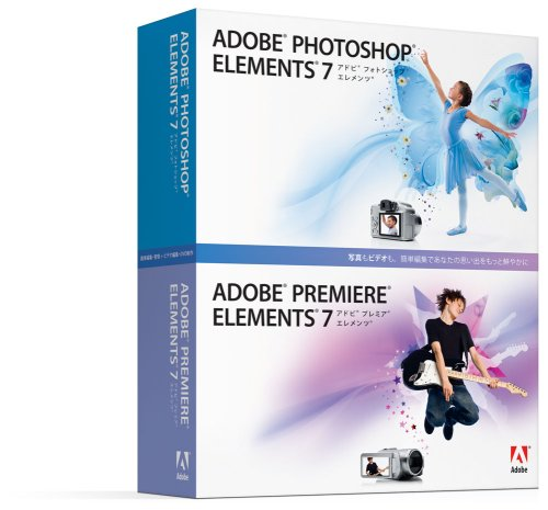 photoshop elements for windows 7