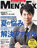 MEN'S EX (メンズ・イーエックス) 2013年 08月号 [雑誌]