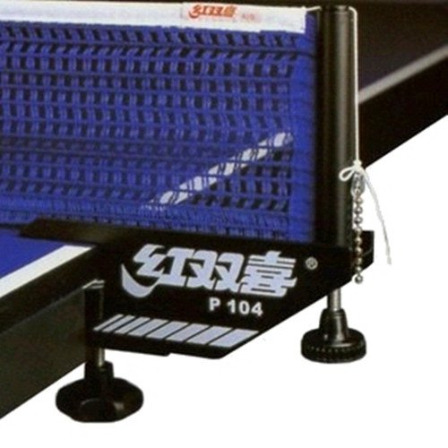 Great Features Of DHS #P104 Table Tennis Net, Ping Pong Net and Post Set