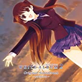 WHITE ALBUM2 ORIGINAL SOUNDTRACK~setsuna~