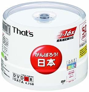 太陽誘電製 That's DVD-Rデータ用 16倍速4.7GB 盤面アクアホワイト ワイドプリンタブル スピンドルケース50枚入 DR-47AWWY50BN