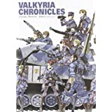 Valkyria Chronicles: Design Archiveby Udon Entertainment...