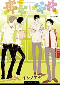 BLEACH Kuroko no Basuke Free! Anime Boy