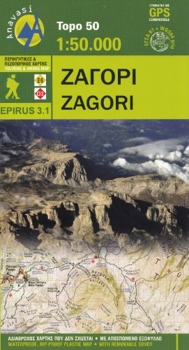 zagori-greece-150k-hiking-map-anavasi
