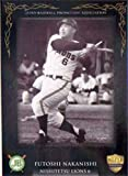2014 プロ野球OBクラブセット設立20周年記念カードセット 第1集 28枚限定パラレル No.33 中西太