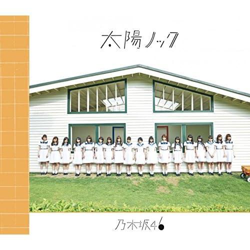 太陽ノック(セブンイレブン限定盤)(DVD付)セブンイレブン限定ライブ参加券付きをAmazonでチェック!
