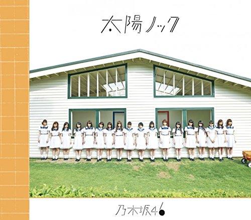 太陽ノック(セブンイレブン限定盤)(DVD付)セブンイレブン限定ライブ参加券付き