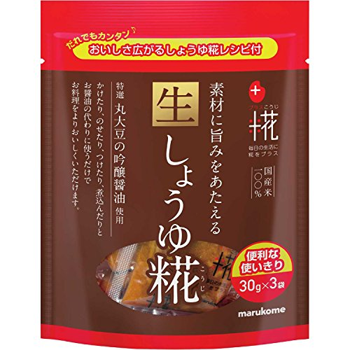 マルコメ プラス糀 生しょうゆ糀(30g×3袋)×8袋