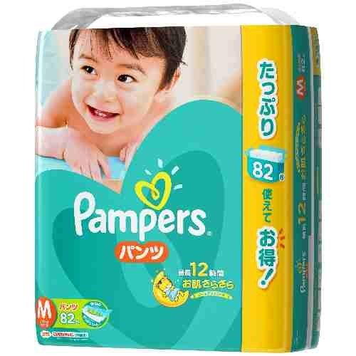 Care Ultra Jumbo Pack 82 Pieces M Pants Rustling Pampers